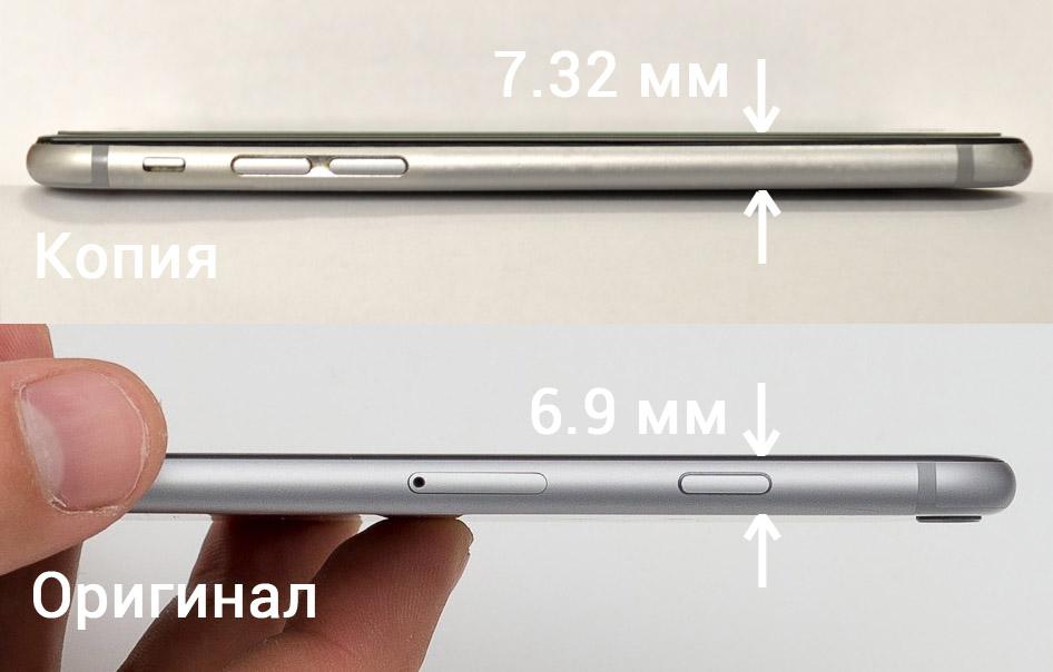 Толщина дисплея с оригинальным экраном и копией
