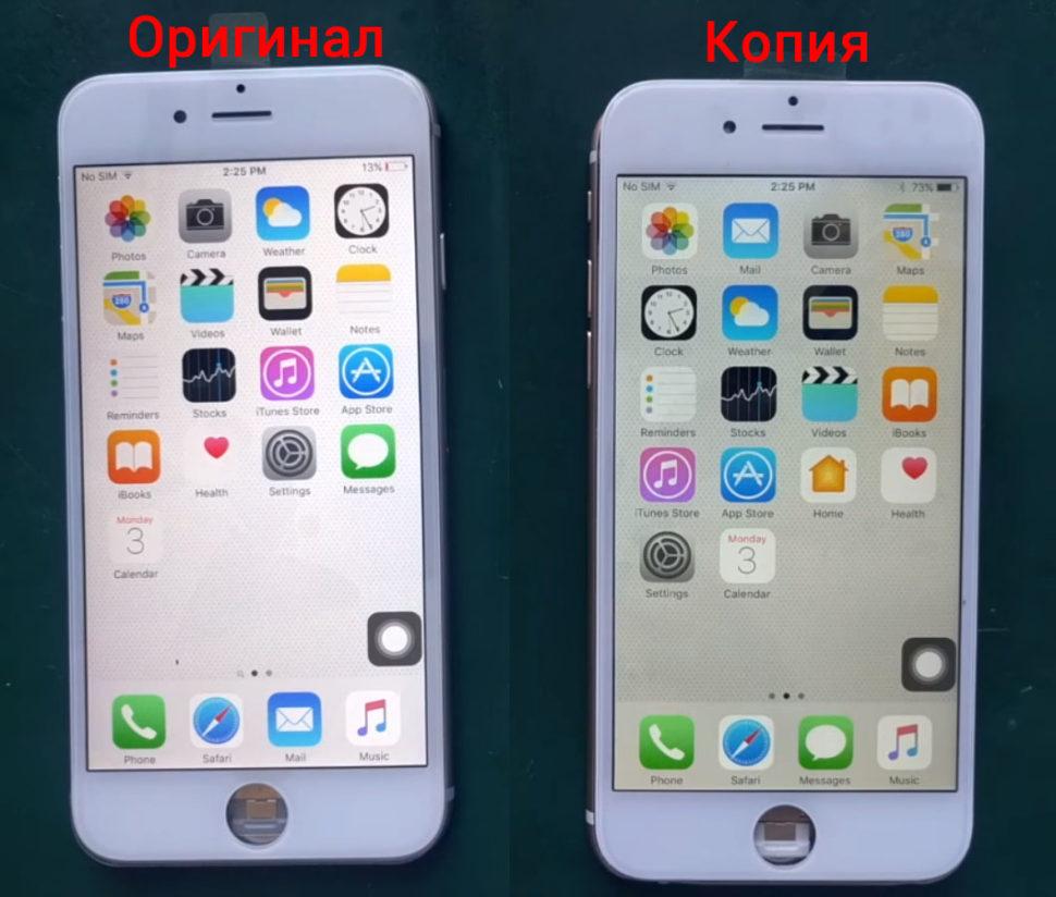 Сравнение по яркости оригинального дисплея и копии