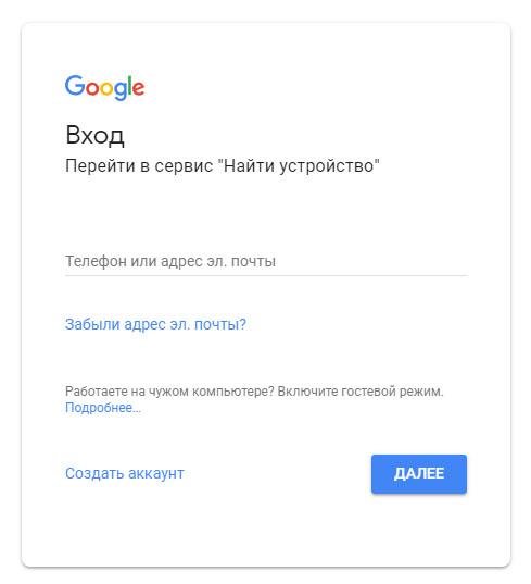 Картинка входа в учетную запись Google