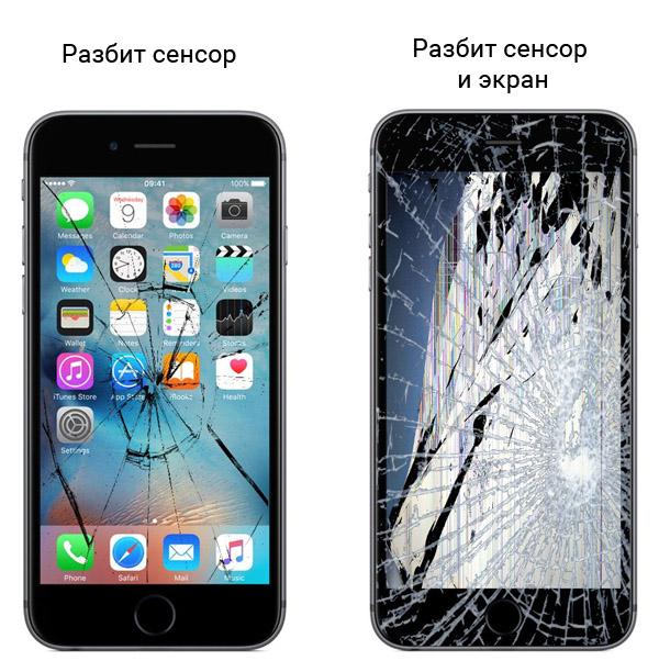 Слева разбит сенсорный экран, справа разбит сенсорный экран и матрица