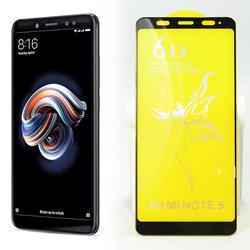 Защитное стекло для смартфона xiaomi redmi note 5